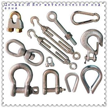 Циндао И янг металические изделия