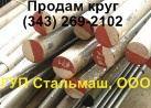 Продам трубу ГОСТ 8734-75 Ф.4-27
