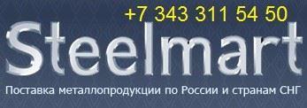 СТИЛМАРТ, ООО