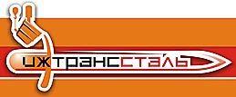 Компания ИжТрансСталь