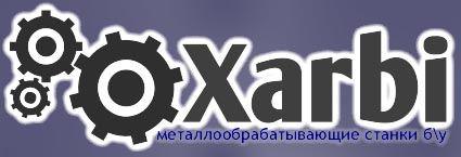 Xarbi - металлообрабатывающее оборудование б/у
