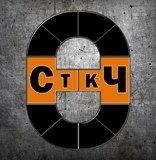 ООО СтройТрубКомплект Челябинск