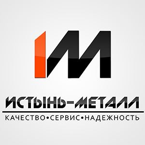 ООО «Компания Истынь-Металл»