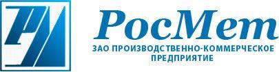 ЗАО «ПКП Росмет»