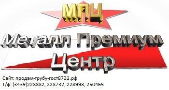 Продам трубу ГОСТ 8734-75, 8732-75 Ф.43-74