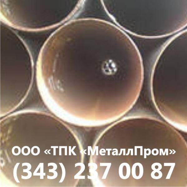 Продаем со склада в Екатеринбурге  трубу котельную 12Х1МФ диаметры: