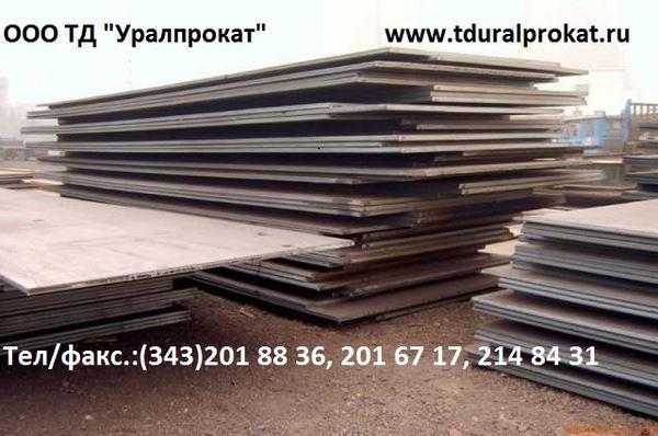 Лист инструментальных сталей 2-20мм ст.6хв2с, 4х5в2фс,у...