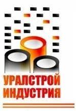 Уралстройиндустрия