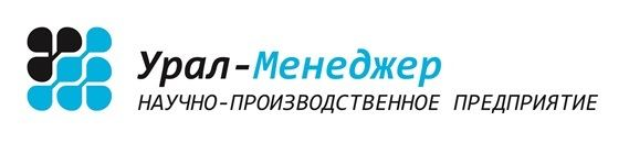 НПП Урал-Менеджер
