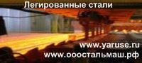 Круг чугунный ИЧХ ГОСТ 7769-82