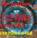 Проволока стальная пружинная ГОСТ 9389-75 сталь 70