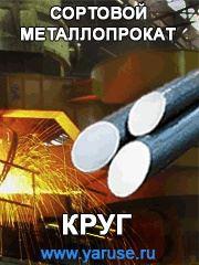 Круг чугунный КЧХ ГОСТ 7769-82