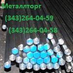 Шестигранник ГОСТ 2879-88 сталь 10, 20, 30, 40, 45, 60 Шестигранник