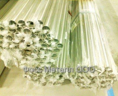 Снижена цена на  трубы круглые  зеркальные  AISI 304 16...