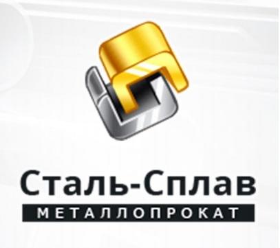 Сталь-Сплав