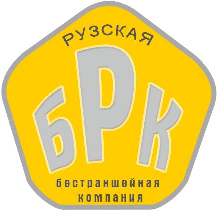 Рузская Бестраншейная Компания