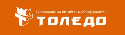 ООО ТФК Толедо