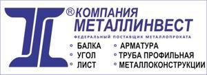 Металлинвест-Казань