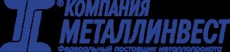 ООО Компания «Металлинвест - Оренбург»