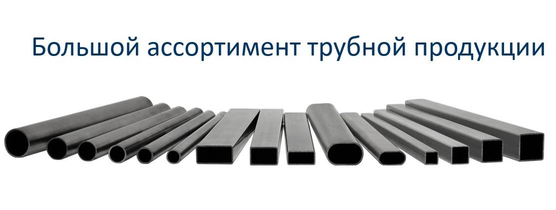 Электросварная труба 19 стенки 0.3 0.4 0.5 0.6 -1.8 мм