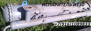 Мкт-110-2, испаритель ИТ30
