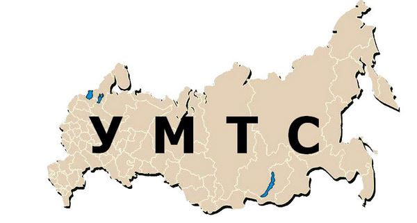 ООО УМТС