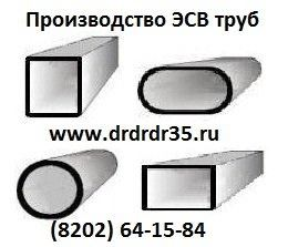 Труба 25 стенки 0,6-1,5 мм