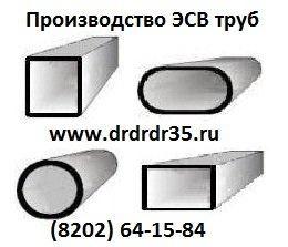 Труба 38 стенки 0,7-1,5 мм