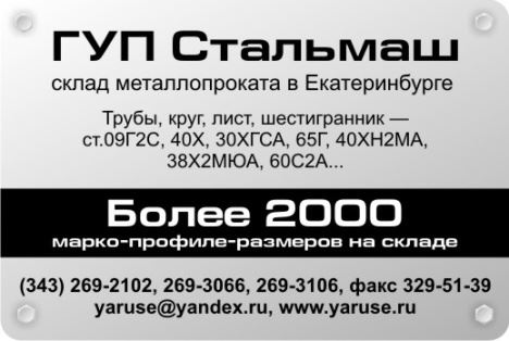Труба 09Г2С
